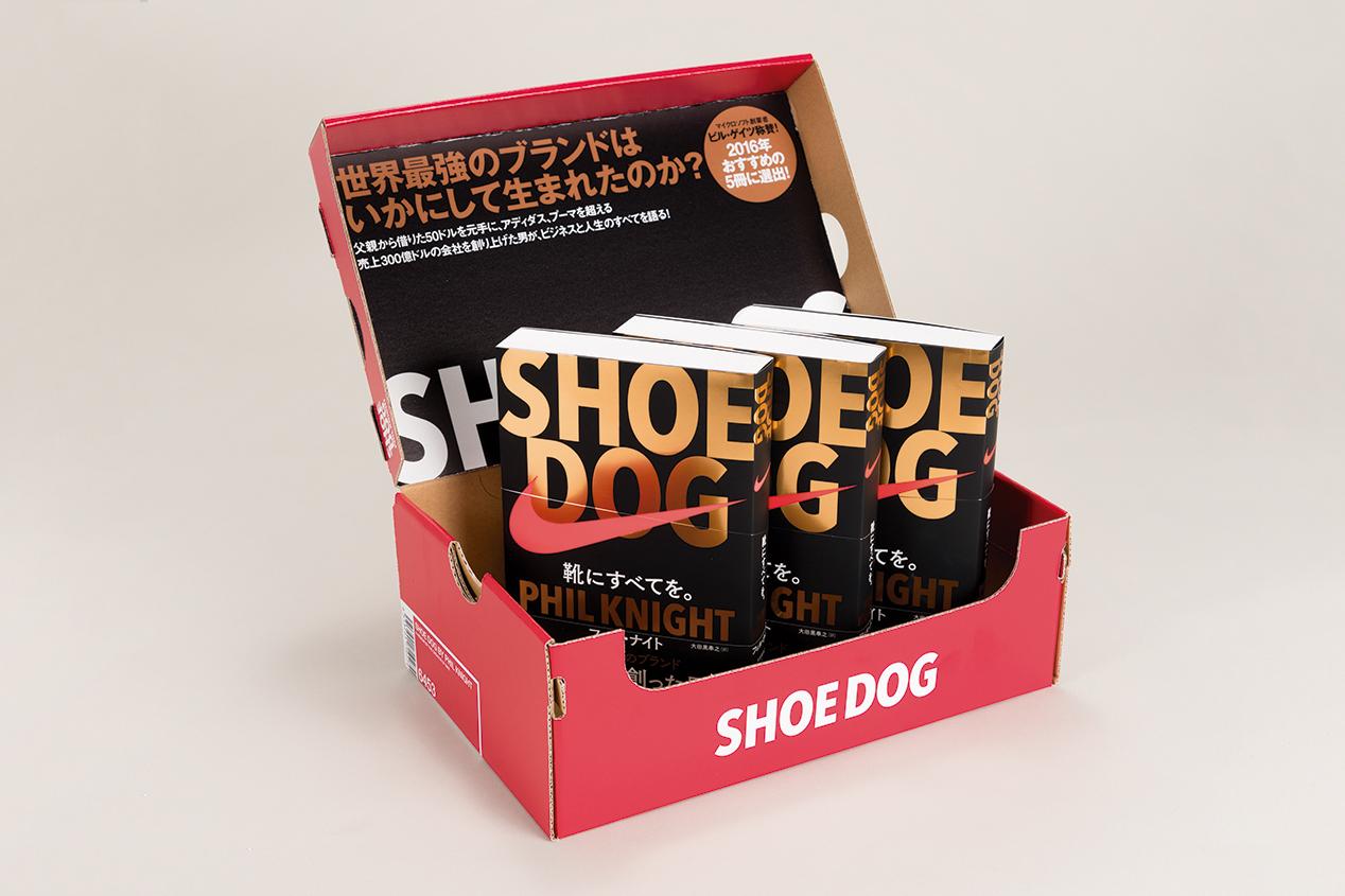 「SHOE DOG 靴にすべてを。」書店用宣伝物