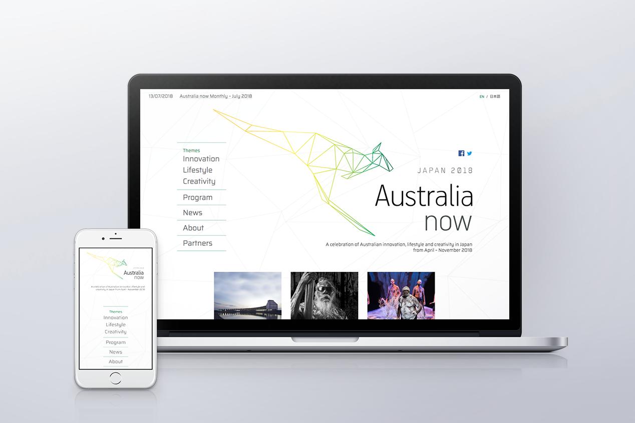 オーストラリアnow 2018 プロモーションサイト