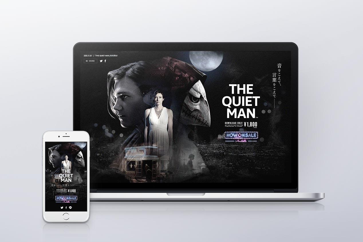 THE QUIET MAN 公式サイト
