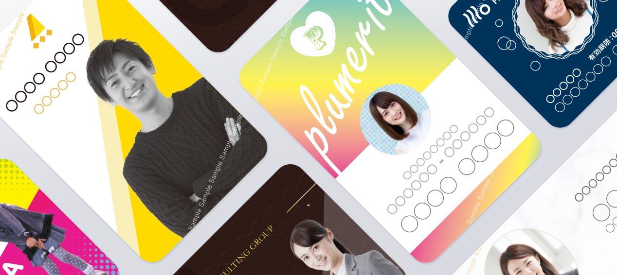 デザイナーズカードの実績画像