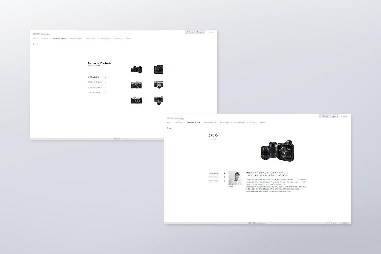 FUJIFILM designの実績画像