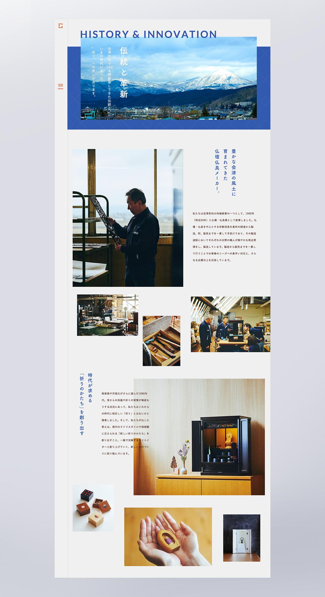 お仏壇リフォーム工房の実績画像