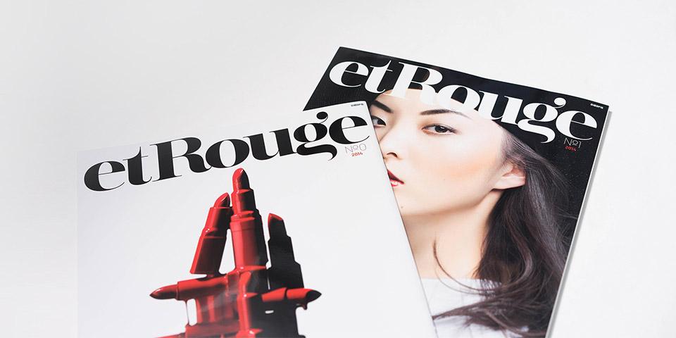 etRouge(エルージュ)の実績画像