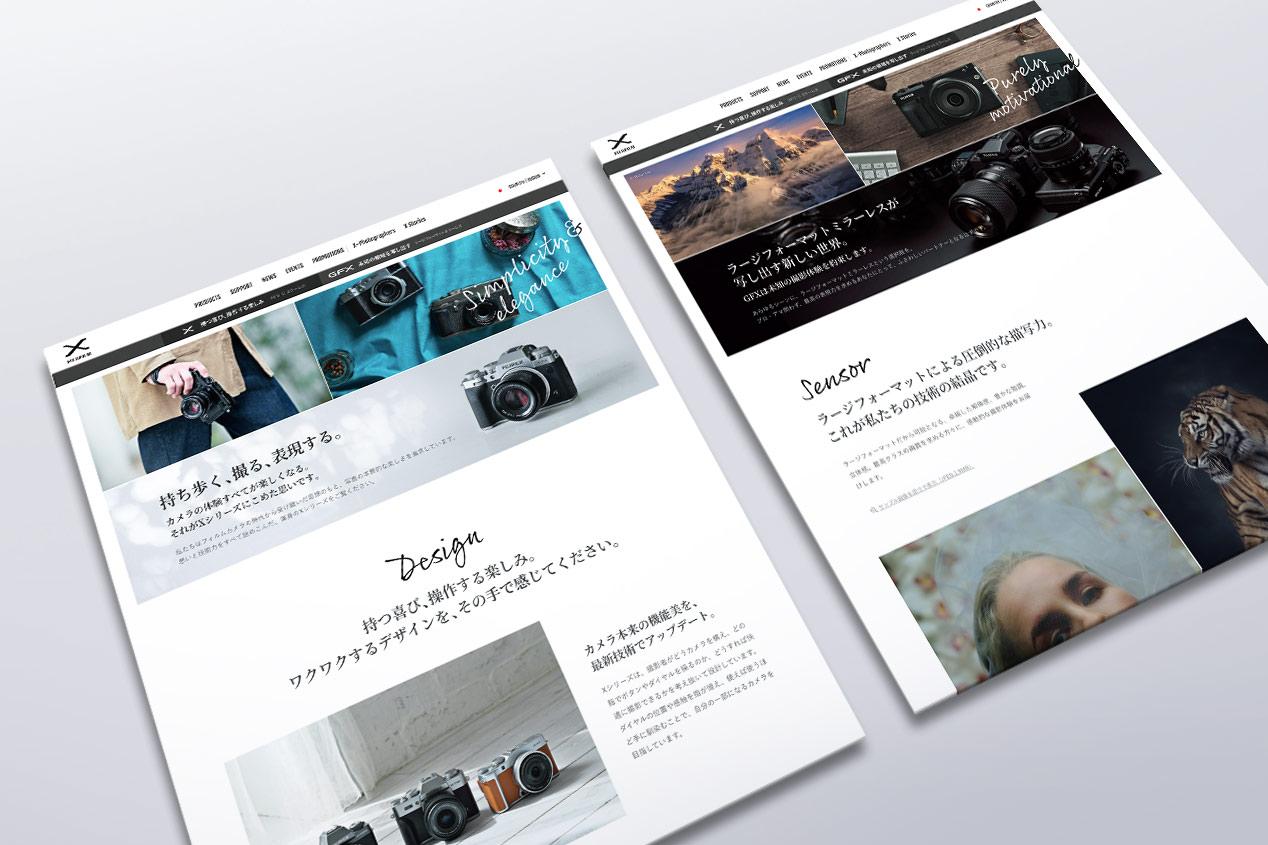Xシリーズ & GFX ブランドコンセプトページ