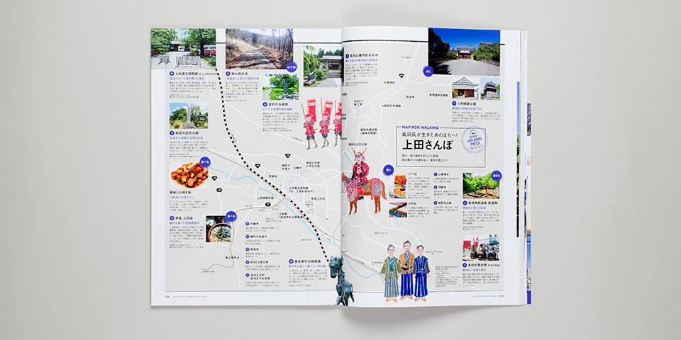 ロケーションジャパンの実績画像