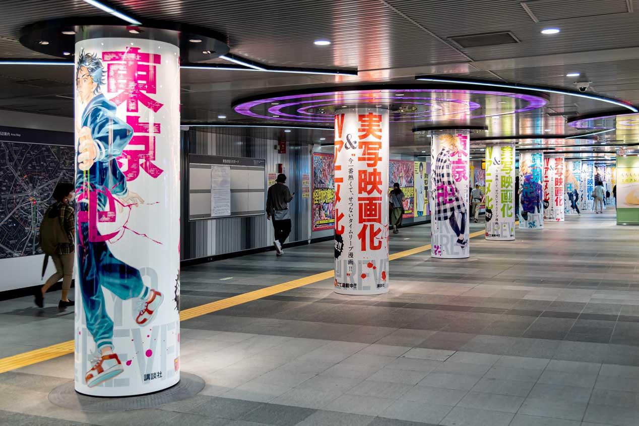 『東京卍リベンジャーズ』 渋谷駅交通広告