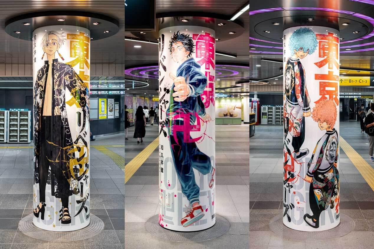 『東京卍リベンジャーズ』 渋谷駅交通広告の実績画像