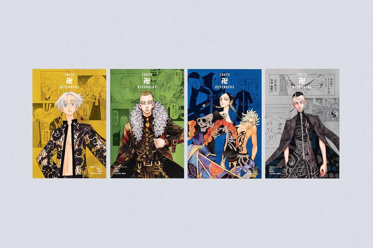 『東京卍リベンジャーズ』イラストカードの実績画像
