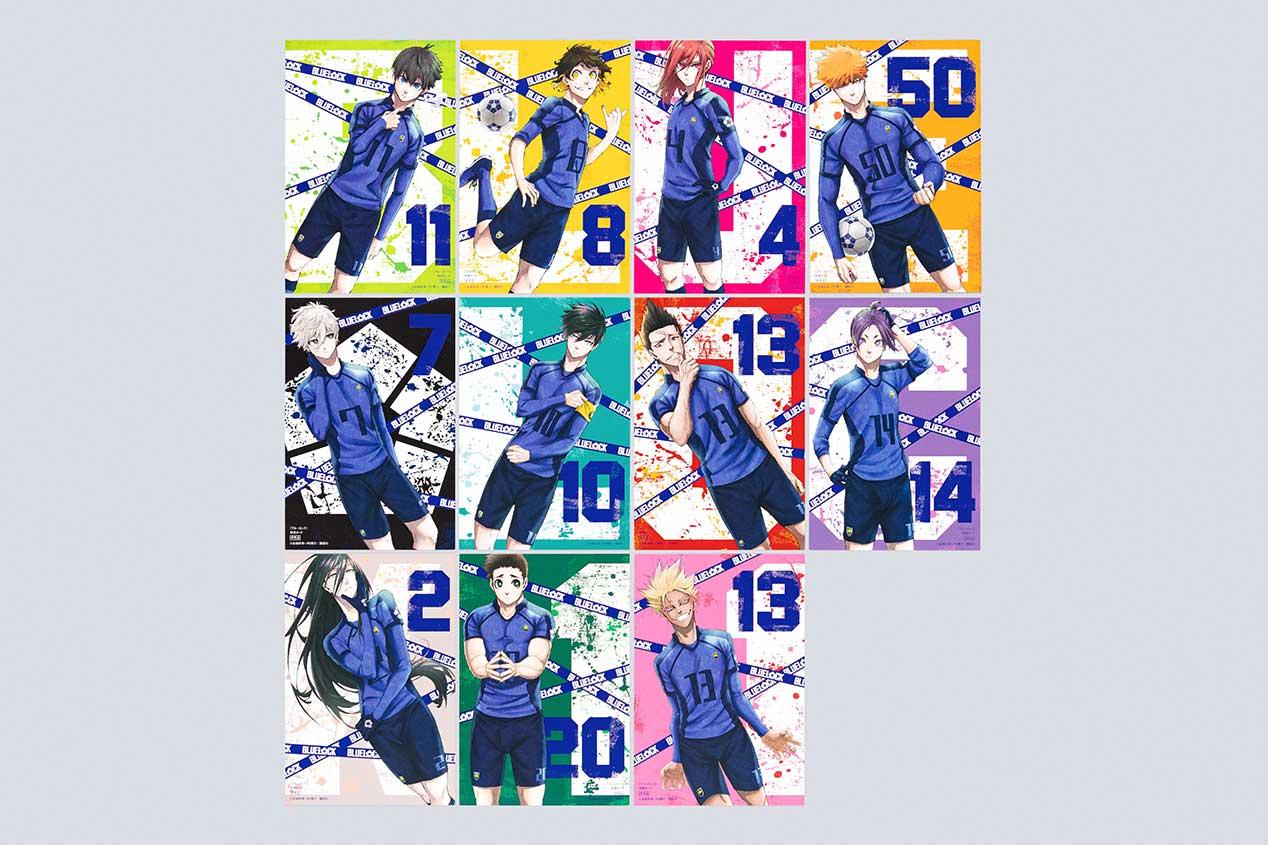 『ブルーロック』限定イラストカード
