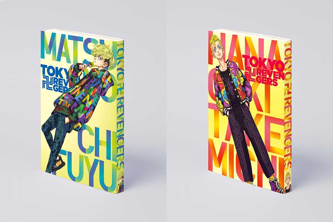 『東京卍リベンジャーズ』イラストカード&ブックカバーの実績画像